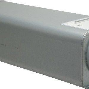 Äänenvaimennin Swegon Casa 125x900 mm